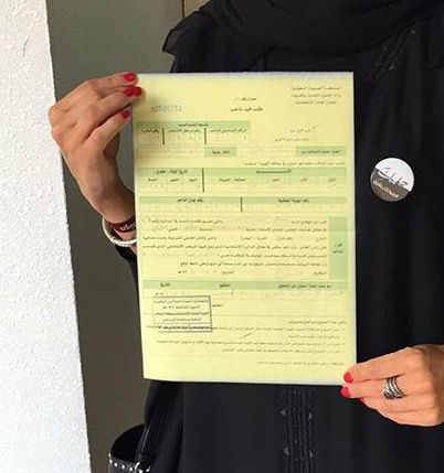 Saudi Woman Registers to Vote
