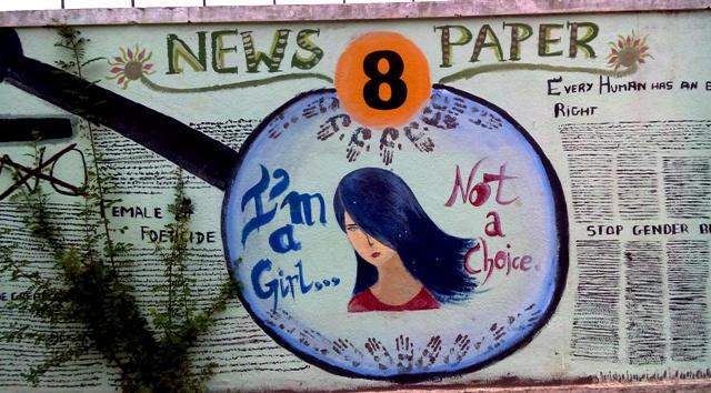 I Am A Girl, Not A Choice