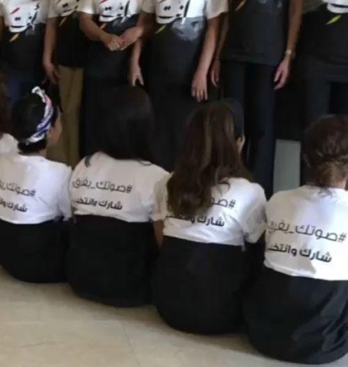 Saudi Women Register to Vote Clothing